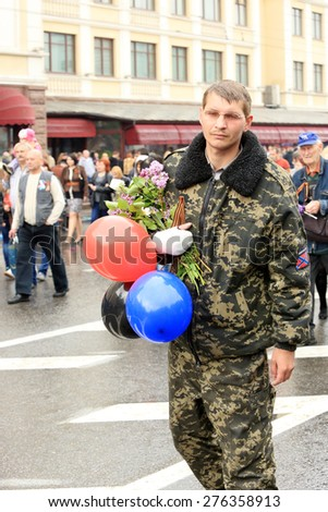 DONETSK - MAY 9, 2015:  Victory Parade in Donetsk. Immortal regiment. May 9, 2015  - stock photo