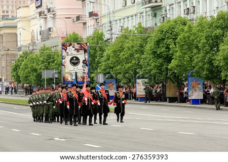 DONETSK - MAY 9, 2015: Victory Parade in Donetsk. Military parade dedicated to the 70th anniversary of the Great Victory on May, 9 in Donetsk  - stock photo