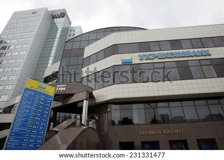 "DONETSK, UKRAINE - JULY 15, 2006: The State Export-Import Bank of Ukraine (""Ukreximbank"") in Donetsk, Ukraine - stock photo"