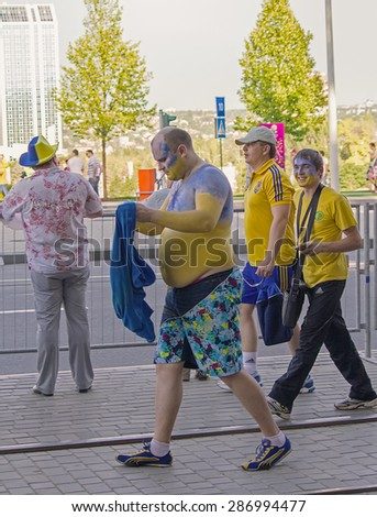 Donetsk, Ukraine - June, 11, 2012: Ukrainian football fans at the European Championships - stock photo