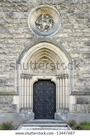 Door of a building in castle, Poland - stock photo