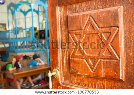 Door of Ari Ashkenazi Synagogue - stock photo