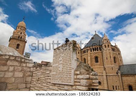 Dormitio Church in the center of Jerusalem - Israel - stock photo
