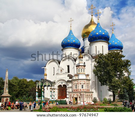 Dormition cathedral (1585) in Trinity Lavra of St. Sergius, Sergiyev Posad, Russia - stock photo