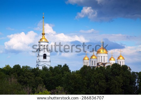 Dormition Cathedral in Vladimir was constructed between 1158â??1160. Russia  - stock photo