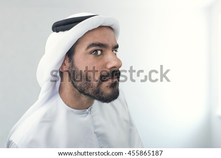 Doubtful  Arabian Businessman, Arabian Businessman confused - stock photo