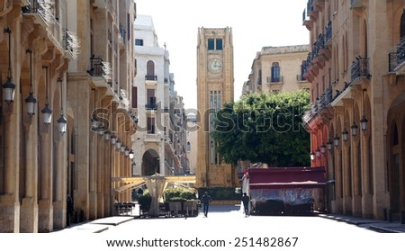 Downtown Beirut on a white background - stock photo