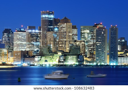 downtown boston skyline - stock photo
