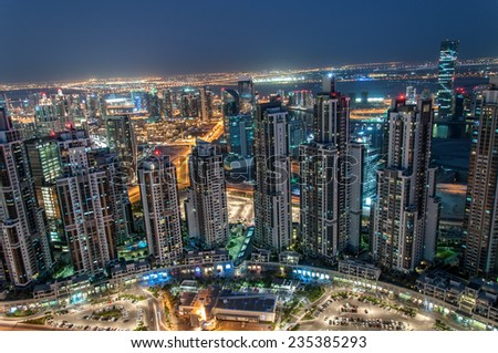 Downtown Dubai and Business Executive Apartments - stock photo
