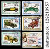 DPR KOREA - CIRCA 1986: A set of postage stamps printed in DPR KOREA shows historic cars, series, circa 1986 - stock photo