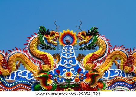 Dragon. - stock photo