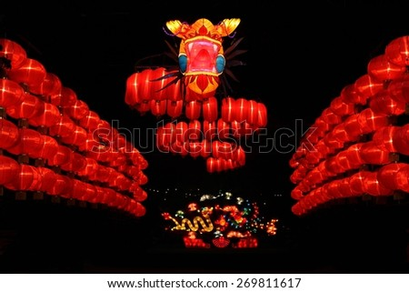 dragon at chinese lantern festival  - stock photo