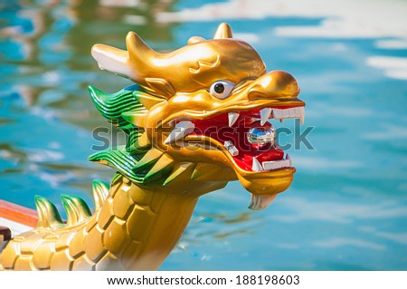Dragon head on the dragonboat - stock photo