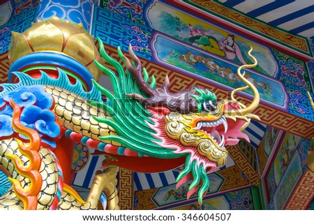 Dragon in Chinese temple - stock photo