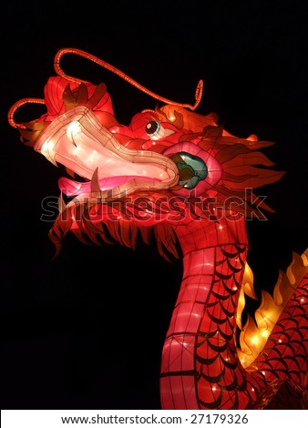 Dragon Lantern Chinese New Year Festival - stock photo
