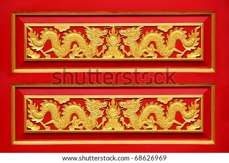 Dragon on Traditional Chinese temple window - stock photo