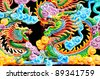 Dragon painting chinese style - stock photo