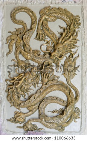 Dragon Sculpture on a wall - stock photo