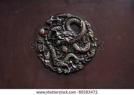 dragon year/device on the door of the dragon/door of the dragon - stock photo