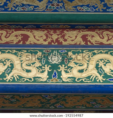 Dragons painted on a wall, Forbidden City, Xicheng District, Beijing, China - stock photo