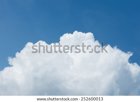 Dramatic sky clouds in summer - stock photo