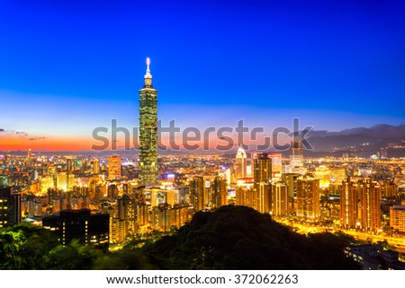 Dramatic urban cityscape of Taipei with famous landmark, 101 skyscraper under amazing sunbeam light in sunset in Taiwan - stock photo