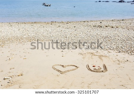 Draw heart and U (love you) in the beach - stock photo