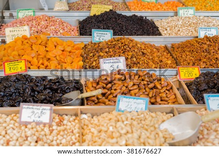 dried fruits, dates, prunes, apricots, figs, raisins, grapes and cashew nuts, hazelnuts, pistachios. The market in Greece - stock photo
