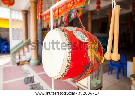 Drum in chinatown - stock photo