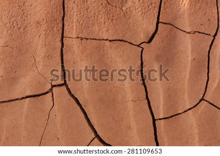 dry soil texture background - stock photo
