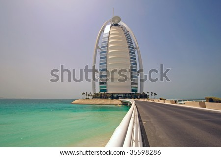 Dubai Burj al Arab - stock photo