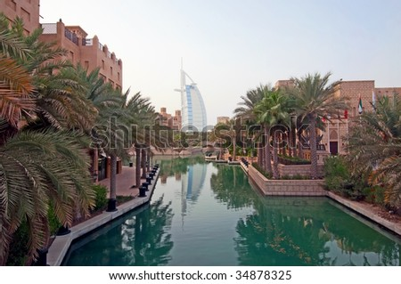 Dubai Burj Al Arab Day - stock photo