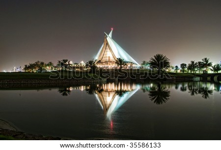 Dubai Creek Golf Club - stock photo