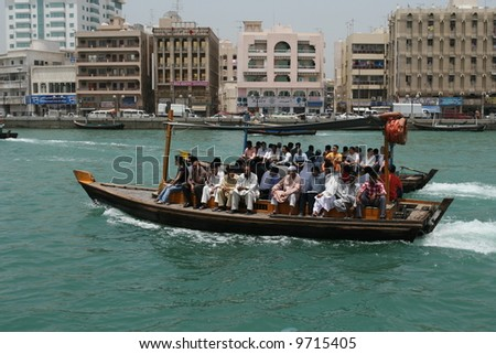 Dubai Creek Water Taxi - stock photo