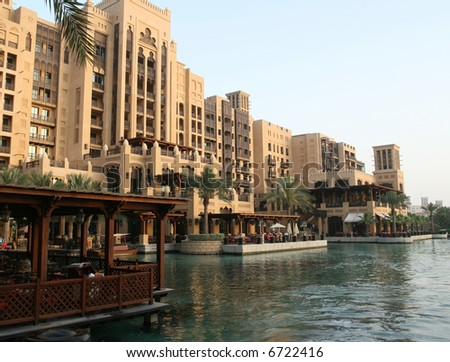 Dubai Resort - stock photo
