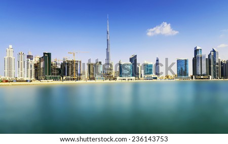 Dubai skyline, United Arab Emirates - stock photo