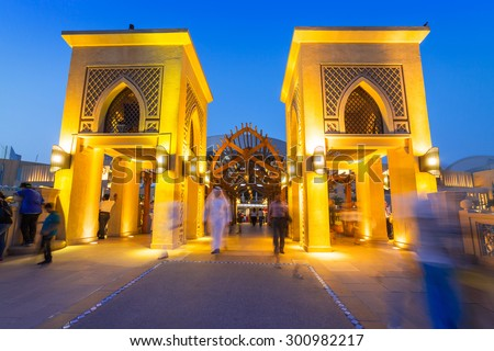 DUBAI, UAE - 1 APRIL 2014: Dubai Mall and the Luxurious Address Hotel in downtown of Dubai, UAE. Dubai Mall is the largest shopping center in the world with over 1200 stores. - stock photo