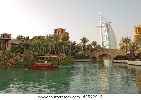 """DUBAI, UAE - AUGUST 27: A general view of the world's first seven stars luxury hotel Burj Al Arab """"Tower of the Arabs"""", also known as """"Arab Sail"""" on August 27, 2009 in Dubai, United Arab Emirates - stock photo"""