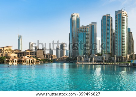 DUBAI, UAE: Dubai Marina Skyscrapers on September 23, 2015 in Dubai, UAE - stock photo