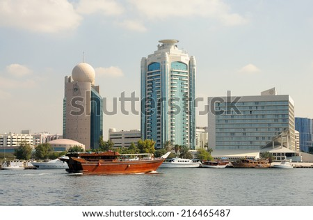 DUBAI, UAE - FEB 3: Highrise Office Buildings at Dubai Creek. February 3, 2009 in Dubai, United Arab Emirates - stock photo