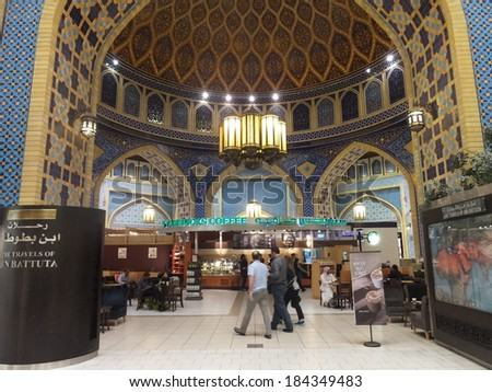 DUBAI, UAE - FEB 15: Ibn Battuta Mall in Dubai, UAE, as seen on Feb 15, 2014. It is the worlds largest themed shopping mall. It consists of six courts. The Persia court is pictured here. - stock photo