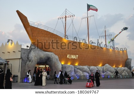 DUBAI, UAE - FEB 12: Kuwait pavilion at Global Village in Dubai, UAE, as seen on Feb 12, 2014. It is claimed to be the world's largest tourism, leisure and entertainment project. - stock photo