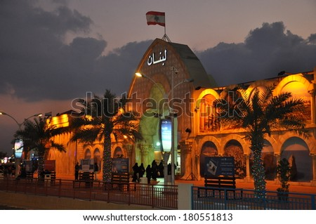 DUBAI, UAE - FEB 12: Lebanon pavilion at Global Village in Dubai, UAE, as seen on Feb 12, 2014. It is claimed to be the world's largest tourism, leisure and entertainment project. - stock photo