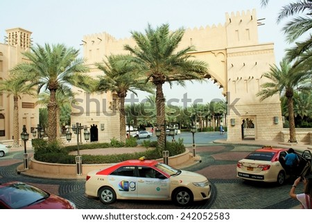 DUBAI, UAE - JAN 29, 2014 - One of the gates of Souk Madinat Jumeirah - stock photo