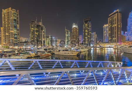 DUBAI, UAE - Jan 1: View of Dubai Marina showing the Marina and JBR on January 1, 2016 in Dubai, UAE. Dubai Marina is an artificial 3 km canal carved along the Persian Gulf shoreline - stock photo