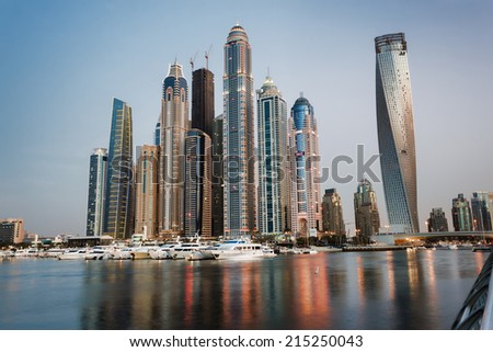 DUBAI, UAE - NOVEMBER 14: Dubai Marina at night, on November 14, 2012, Dubai, UAE. In the city of artificial channel length of 3 kilometers along the Persian Gulf. - stock photo