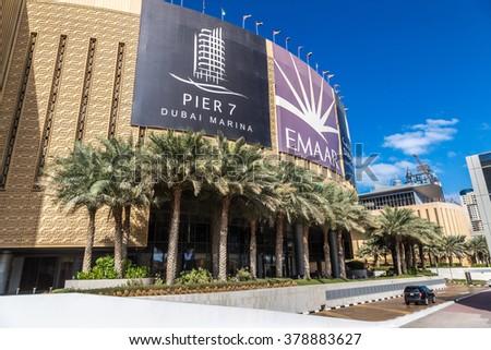 DUBAI, UAE - NOVEMBER 24 - Dubai Marina Mall in a summer day, UAE on November 24, 2015 - stock photo