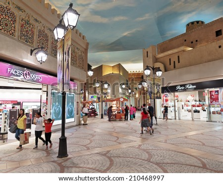 DUBAI, UAE-NOVEMBER 02: Interior IBN Battuta Mall store on November 02, 2013. Each salesroom is decorated in the style of different countries. - stock photo