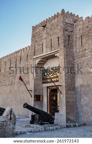 DUBAI, UAE-OCTOBER 30, 2013: Ancient Arabic Fortress, Fahidi fort - stock photo