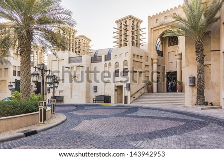 DUBAI, UAE - SEPTEMBER 29: Beautiful views of Madinat Jumeirah hotel, at September 29, 2012, Dubai, United Arab Emirates. Madinat Jumeirah - luxury 5 star hotel with own artificial canals and boats. - stock photo